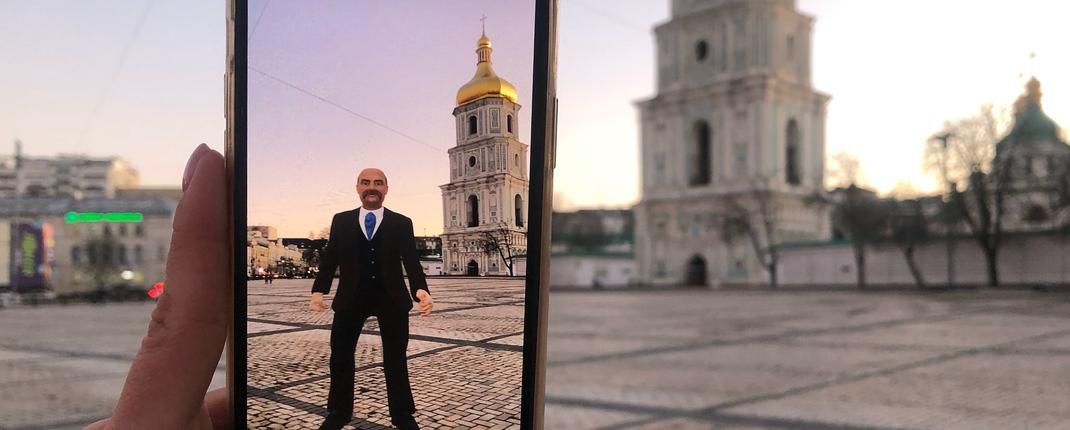 Впервые Тарас Шевченко празднует день рождения в дополненной реальности